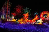 2012台灣燈會在鹿港:1086473834.jpg