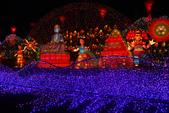 2012台灣燈會在鹿港:1086473835.jpg