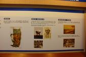 10109台南行:台灣鹽博物館、成大校園、府城巡禮:1874187488.jpg