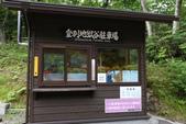 201607北海道5日遊:IMG_8891.JPG