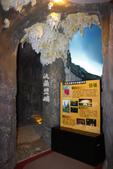 10109台南行:台灣鹽博物館、成大校園、府城巡禮:1874187489.jpg