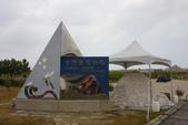 10109台南行:台灣鹽博物館、成大校園、府城巡禮:1874187470.jpg