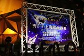 (4)上海~東方明珠塔、ERA時空秀、石庫門新天地:S 1291.JPG