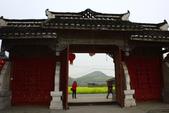 多彩貴州8日遊--雲峰屯堡古鎮&金海雪山:1045681821.jpg
