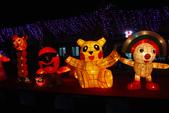 2012台灣燈會在鹿港:1086473857.jpg