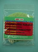 H1N1新流感防疫守護神-高效能濾毒防疫活性碳口罩:高效能濾毒防疫口罩-(包裝)-3.jpg