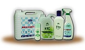 綠園寶多功能洗潔劑-H1N1的剋星:151542777.jpg
