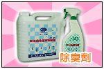 綠園寶多功能洗潔劑-H1N1的剋星:960951228.jpg