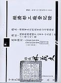 綠園寶多功能洗潔劑-H1N1的剋星:P5.jpg