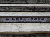 刊頭用:P1080945.JPG