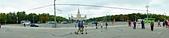 20160917_莫斯科:20160917_029_莫斯科_莫斯科大學.JPG