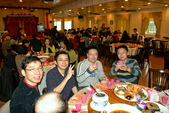 20100216_頭份新陶芳餐廳:DSC00010.JPG
