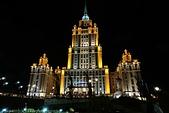 20160917_莫斯科:20160917_173_莫斯科_Radisson Royal Hotel.JPG