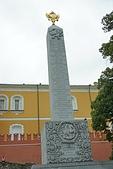 20160917_莫斯科:20160917_109_莫斯科克里姆林宮.JPG