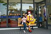 20090530_麥當勞大興店_向陽農場:麥當勞大興店_006.JPG