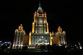 20160917_莫斯科:20160917_177_莫斯科_Radisson Royal Hotel.JPG