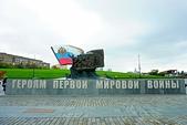 20160917_莫斯科:20160917_016_莫斯科_勝利紀念碑公園.JPG