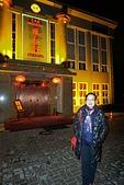 20160917_莫斯科:20160917_172_莫斯科_雍和軒中式料理.JPG