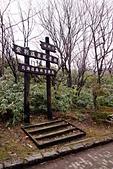 20120427_北海道之旅(Day 2):20120427_020_登別地獄谷.JPG
