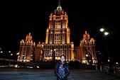 20160917_莫斯科:20160917_174_莫斯科_Radisson Royal Hotel.JPG