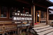 20120427_北海道之旅(Day 2):20120427_021_登別地獄谷.JPG