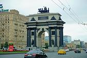 20160917_莫斯科:20160917_020_莫斯科_凱旋門.JPG