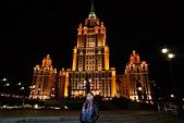 20160917_莫斯科:20160917_176_莫斯科_Radisson Royal Hotel.JPG