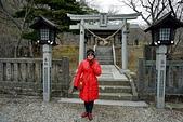 20160402_櫪木縣~長野縣:20160402_004_那須溫泉神社.jpg