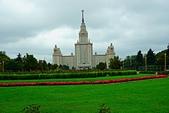 20160917_莫斯科:20160917_025_莫斯科_莫斯科大學.JPG