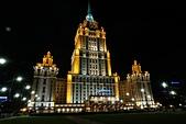 20160917_莫斯科:20160917_178_莫斯科_Radisson Royal Hotel.JPG
