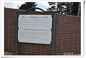 2009.03.15-昆布館、函館女子修道院、五陵廓城跡:IMG_2209.JPG