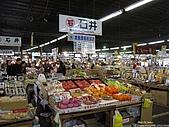 2009.03.16-函館朝市、大小沼公園、昭和新山、熊牧場:IMG_2366.JPG