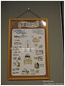 2009.03.15-昆布館、函館女子修道院、五陵廓城跡:IMG_2212.JPG