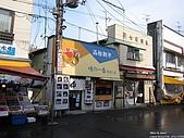 2009.03.16-函館朝市、大小沼公園、昭和新山、熊牧場:IMG_2373.JPG