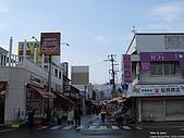 2009.03.16-函館朝市、大小沼公園、昭和新山、熊牧場:IMG_2377.JPG