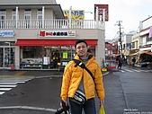 2009.03.16-函館朝市、大小沼公園、昭和新山、熊牧場:IMG_2378.JPG