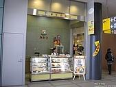 2009.03.16-函館朝市、大小沼公園、昭和新山、熊牧場:IMG_2385.JPG
