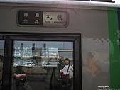 2009.03.16-函館朝市、大小沼公園、昭和新山、熊牧場:IMG_2395.JPG