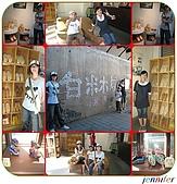 宜蘭3日遊:cats-11 白米木屐村1.jpg