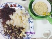 烹飪:IMGP0051.JPG