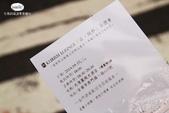 金門酒廠-台南大億麗緻推廣活動:IMG_2056.JPG