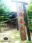 台南旅遊--後壁鄉:IMGP0038.JPG