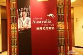 台南香格里拉-澳洲美食節:IMG_3972.JPG