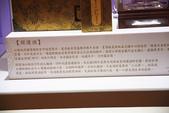 金門酒廠-台南大億麗緻推廣活動:IMG_2414.JPG