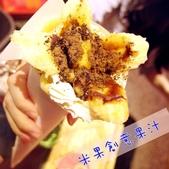 台南-米果創意果汁:IMGP0238.JPG