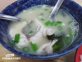 台灣新鮮魚湯:IMGP0045.JPG