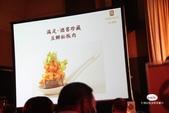 金門酒廠-台南大億麗緻推廣活動:IMG_2336.JPG