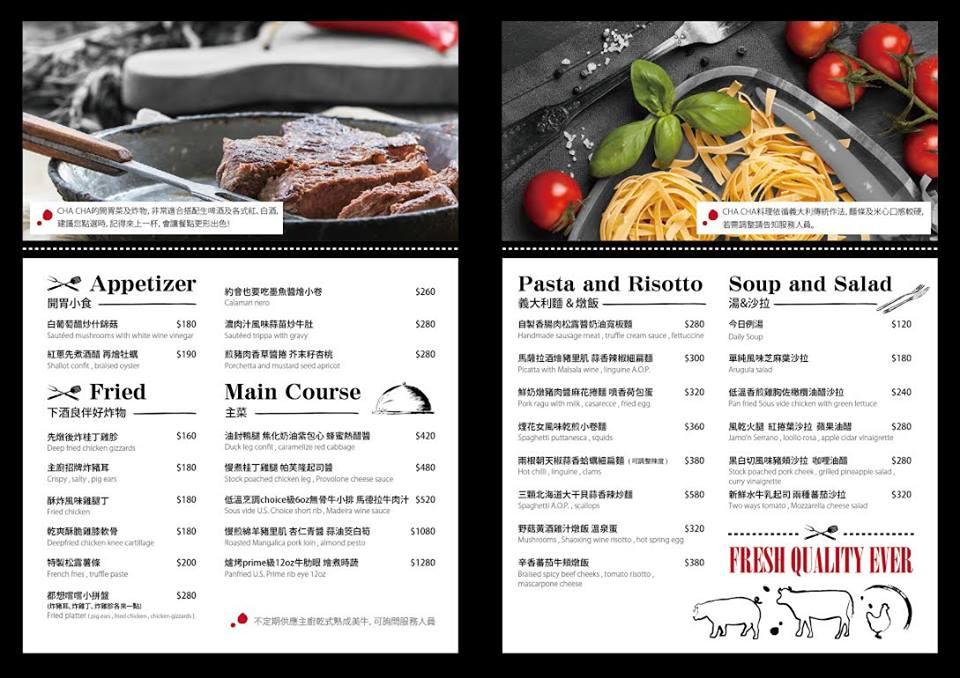 高雄CHA CHA餐廳:16830651_1899368856967185_4338128752056694404_n.jpg