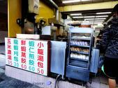 永和春秋豆漿早餐:1420133824.jpg