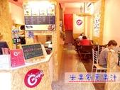 台南-米果創意果汁:IMGP0191.JPG